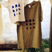 Screen Printing Tshirts Workshop